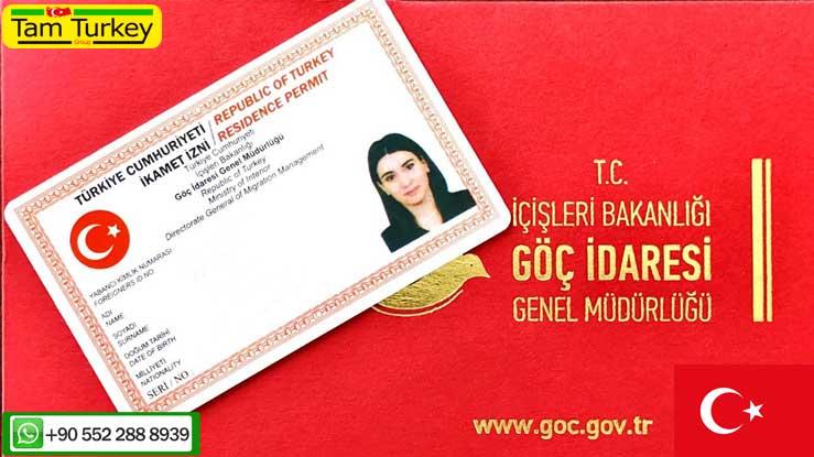 قانون جدید اقامت ترکیه 2021